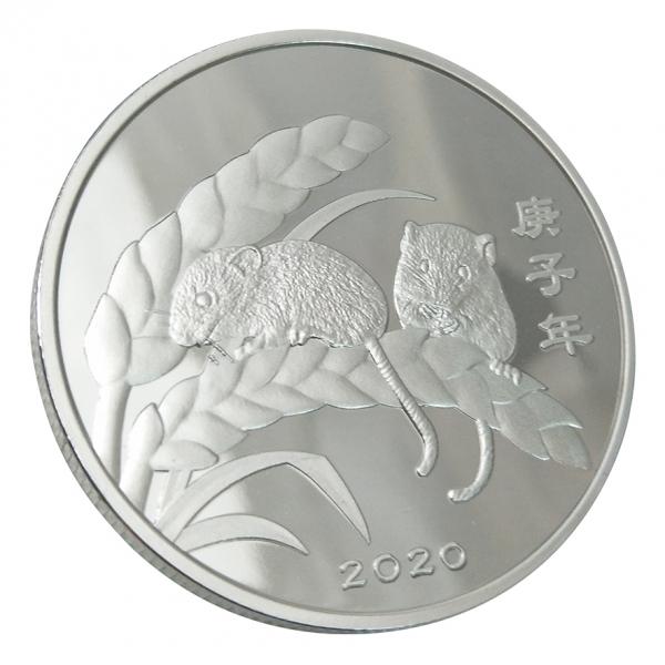 宮廟錢母紀念幣