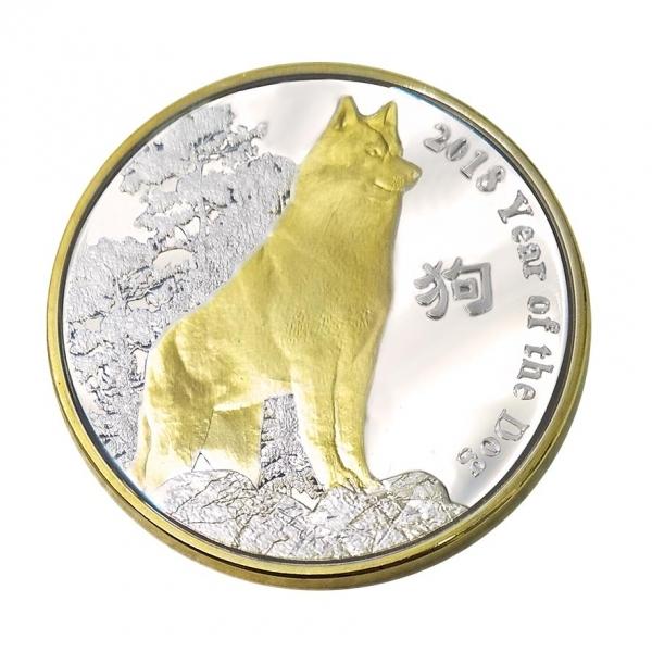 生肖紀念幣