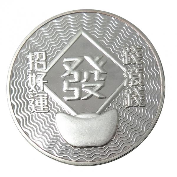 錢幣紀念幣製作