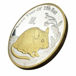 庚子鼠年錢幣製造