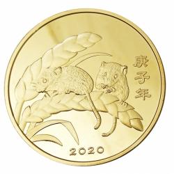 庚子年錢母紀念幣