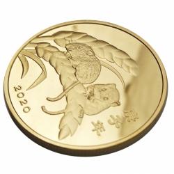 2020鼠年招財錢幣紀念幣