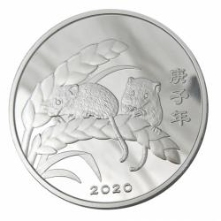 2020鼠年宮廟紀念幣