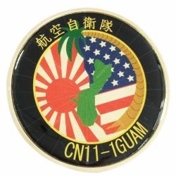 空軍紀念幣