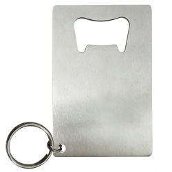 開瓶器鑰匙圈