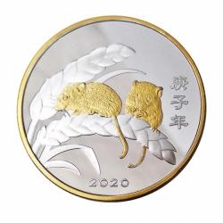 2020鼠年錢母紀念幣