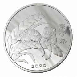 鼠年宮廟紀念幣